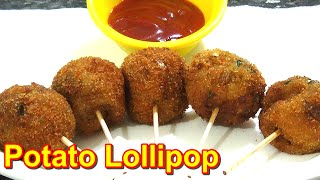 Potato Lollipop Kids Recipe in Tamil | உருளைகிழங்கு லாலிபாப்