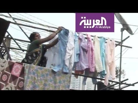 العرب اليوم - تعرّف على أكبر مغسلة في العالم والموجودة في الهند