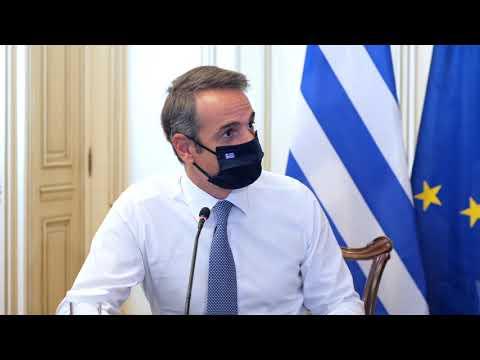 Εισαγωγική τοποθέτηση του Πρωθυπουργού Κυριάκου Μητσοτάκη στην τακτική σύσκεψη για τον κορωνοϊό