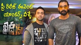 Rana And Navdeep To Host Khaidi No.150 Pre Release Function ||TFC