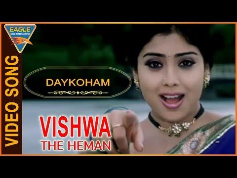 Vishwa the Heman Hindi Dubbed Movie || Daykoham Video Song || Eagle Hindi Movies