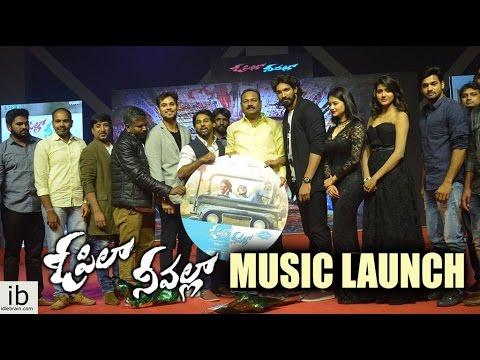 O Pilla Nee Valla music launch