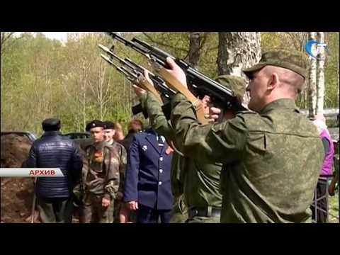 Прошла церемония передачи останков военного фельдшера Второй ударной армии Валентины Конобас
