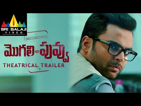 Mogali Puvvu Movie Theatrical Trailer | Sachin Joshi | Kainaat Arora | RGV | Sri Balaji Video
