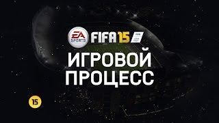 Видео игрового процесса - Е3