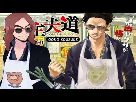 Let's Talk: Gokushufudou: The Way of the House Husband