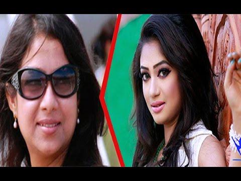 Download নায়িকা আঁচলকে কোলে তুলে নিলেন জনপ্রিয় অভিনেত্রী শাবনুর |  Sabnur & Achol in BFDC HD Mp4 3GP Video and MP3