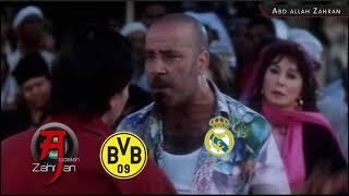 Video ملخص مباراة ريال مدريد وبروسيا دورتموند 3-1 ⚽️ بشكل كوميدي ..!! 🔥 MP3, 3GP, MP4, WEBM, AVI, FLV Oktober 2017