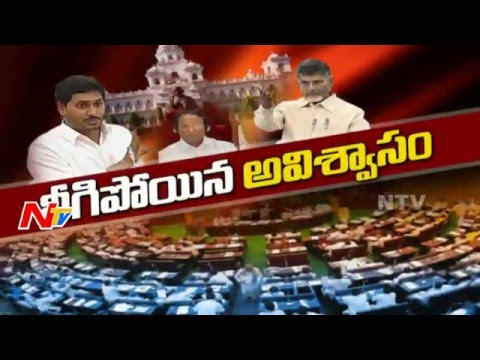 YSRCP-No-Confidence-Motion-has-been-defeated-AP-Assembly-NTV