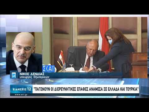 Ν.Δένδιας | Παγώνουν οι διερευνητικές επαφές ανάμεσα σε Ελλάδα και Τουρκία |