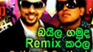 Baila Gamuda Remix Karala (BnS)