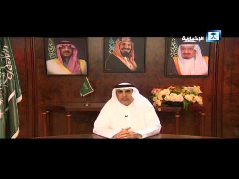 #فيديو :: كلمة #وزير_التعليم بمناسبة بدء العام الدراسي الجديد