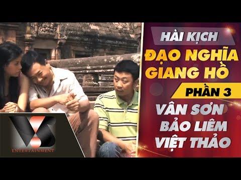 Hài Kịch: Đạo Nghĩa Giang Hồ P3 - Vân Sơn ft Bảo Liêm, MC Việt Thảo