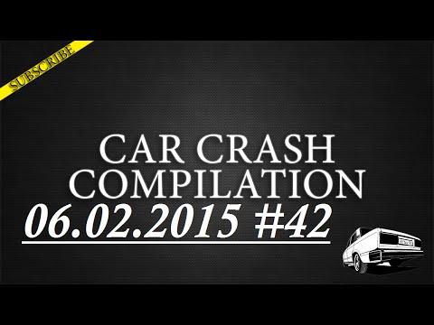 Car crash compilation #42 | Подборка аварий 06.02.2015