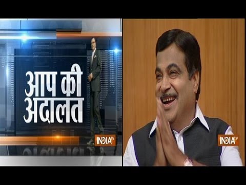 Aap - Watch Nitin Gadkari grilled by India TV's Editor-in-chief Rajat Sharma in Aap Ki Adalat. For more content go to http://www.indiatvnews.com/video/ Follow us o...