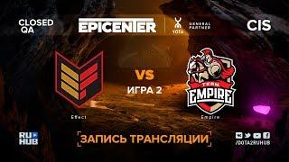 Effect vs Empire, EPICENTER XL CIS, game 2 [Maelstorm, LighTofHeaveN]
