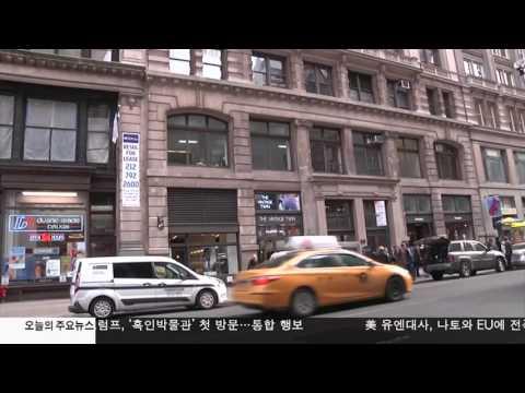 '소아성애 용인' 발언, 야노풀로스 사임  2.21.17 KBS America News
