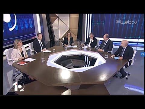 «10» με την Όλγα Τρέμη – Γ.Πλακιωτάκης, Γ.Σταθάκης | 28/01/2020 | ΕΡΤ