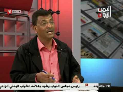 الصحافه اليوم 10 1 2017