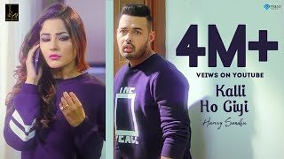 Video Kalli Ho Gayi (Official Video) Harvy Sandhu | Tru Makers | Punjabi Music 2018 MP3, 3GP, MP4, WEBM, AVI, FLV Oktober 2018