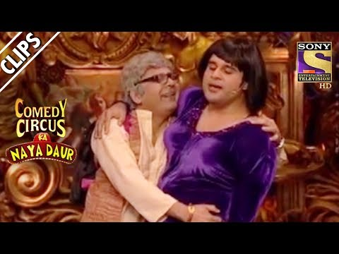 Old Man Sudesh Locks Krushna Tightly | Comedy Circus Ka Naya Daur