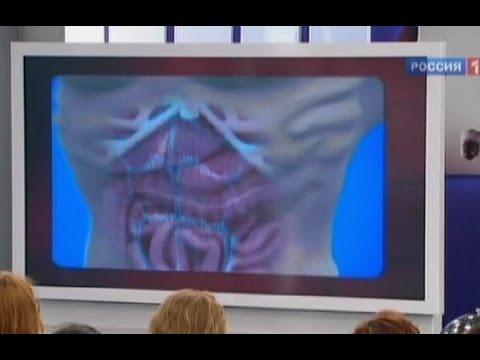 Рак желудка - симптомы, причины, диагностика, стадии и лечение