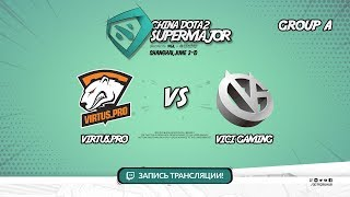 Virtus.pro vs Vici Gaming Super Major, game 2 [Eiritel]