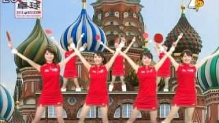 WTTC 2010 Moscow (TV Osaka Promotion)