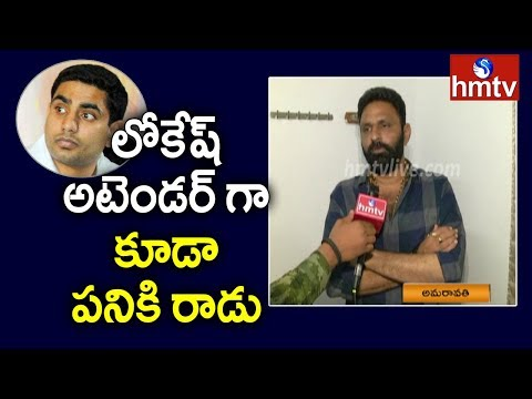 Minister Kodali Nani Face to Face over AP Legislative Council Scrapping Issue