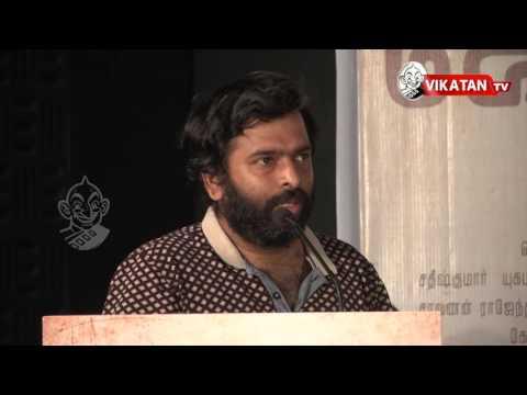 Cuckoo-Director-Raju-Murugans-Joker-Audio-Launch