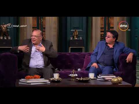 أحمد آدم وصلاح عبد الله يرويان مواقف طريفة من بداية تعارفهما