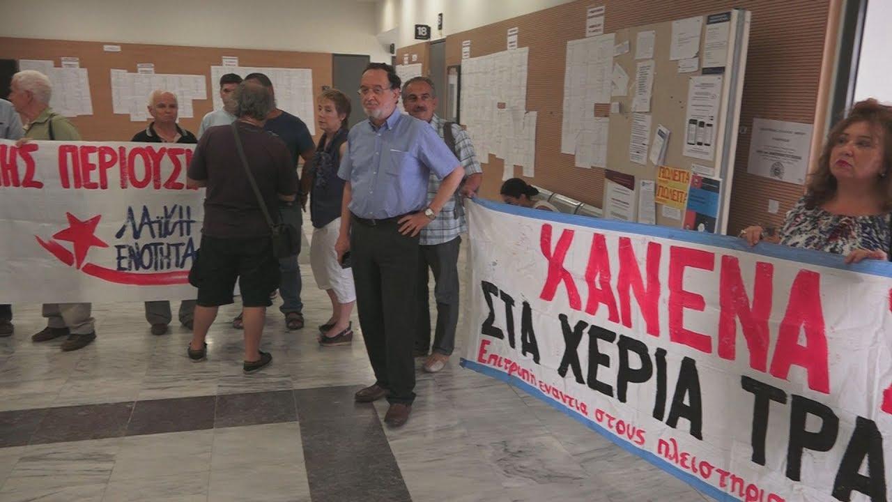 Διαμαρτυρία στο ειρηνοδικείο για τους πληστηριασμούς ακινήτων