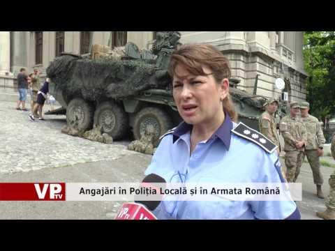Angajări în Poliția Locală și în Armata Română