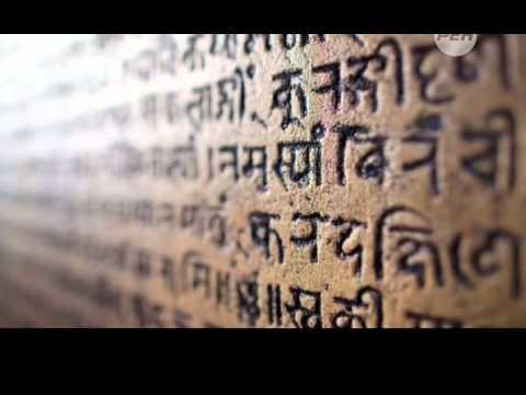 Великие тайны древних рукописей - Происхождение санскрита, японского и др. азиатских языков (видео)