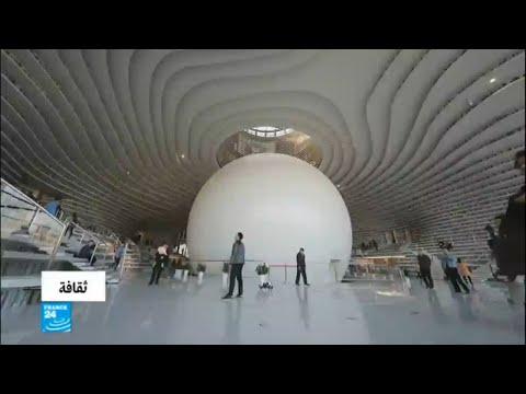 العرب اليوم - شاهد: مكتبة عملاقة في الصين