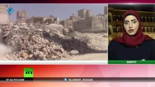 США пригрозили приостановить сотрудничество с Россией по Сирии