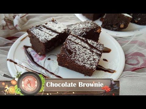 চুলায় তৈরি চকলেট ব্রাউনি  // Chocolate Brownie