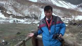 Changbai Mountain (North Scenic Area)