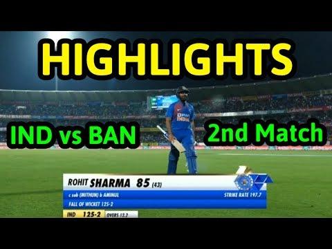 India Vs Bangladesh 2nd T20 Match | Rohit Sharma की तूफानी बल्लेबाजी, गेंदबाजों के परखच्चे उड़ा दिया