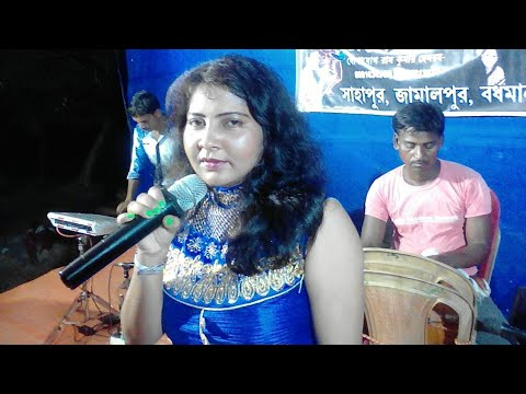 Video Santali new song 'chadukan mente ohay pauro vatinj baloyena' Singer =SANGHAMITRA HANSDA[ SHAMPA]. download in MP3, 3GP, MP4, WEBM, AVI, FLV January 2017