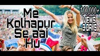 image of Mai Kolhapur Se  -मै कोल्हापूर से -Dj Kiran (NG)-(RemixMarathi.com)