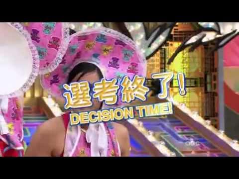 Game show Nhật Bản - Cười đau bụng 12