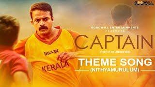 Video Captain Theme (Nithyamurulum) | Lyric Video | Goodwill Entertainments | Gopi Sundar | Jayasurya MP3, 3GP, MP4, WEBM, AVI, FLV April 2018