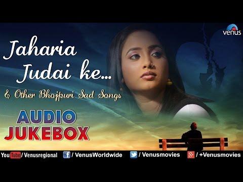 Video Jaharia Judai Ke : Bhojpuri Sad Songs ~ Sentimental Hits II Audio Jukebox download in MP3, 3GP, MP4, WEBM, AVI, FLV January 2017
