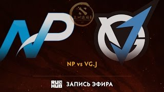 NP vs VG.J, DAC 2017 Play-Off [Lex, 4ce]