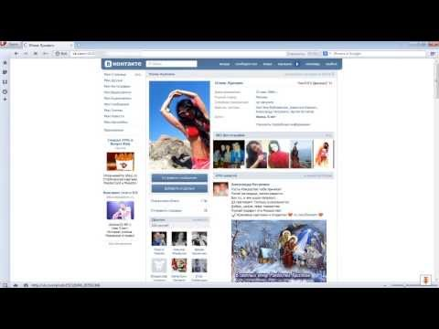 Как найти все фото человека в интернете