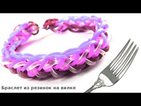 Как сделать из резинок ленивый браслет