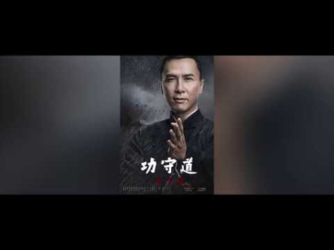 """new! Gong Shou Dao(功守道)A Tribute To Donnie Yen 甄子丹 赤子""""丹""""心"""