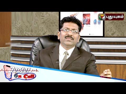 Doctor-On-Call-01-08-2016-Puthuyugam-TV