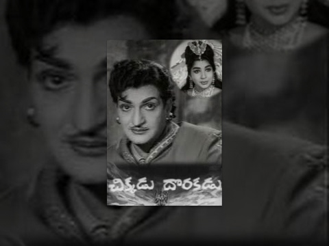 Chikkadu Dorakadu Full Length Telugu Movie HD | NTR, Jayalalitha